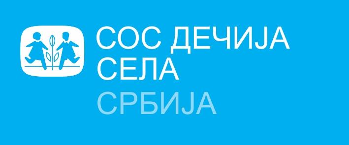 Putokaz, Nis, Cover, tribina