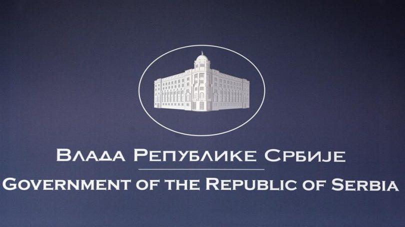 Vlada-Srbije-logo