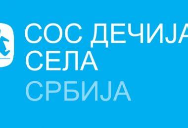 Logo SOS Dečija sela