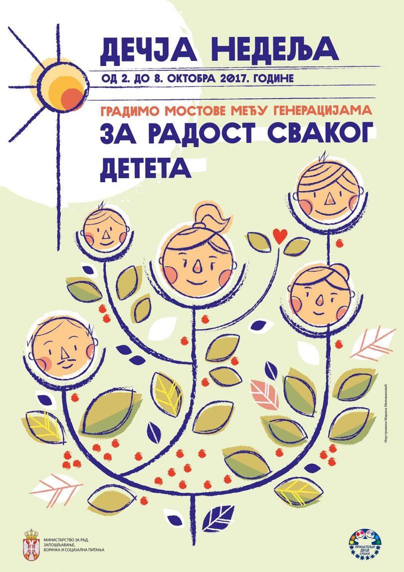 Dečja nedelja, Prijatelji dece Srbije
