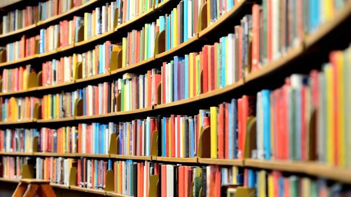 Knjige, udžbenik