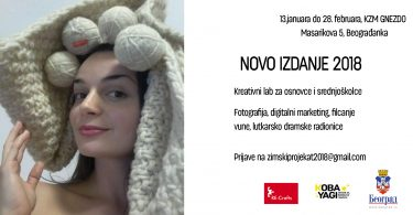 zimski projekat, Novo izdanje, Koba Yagi